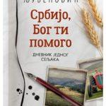 Novi roman Bojana Ljubenovića: Srbijo, Bog ti pomogo