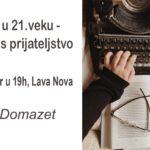 Sanja Domazet: Ljubav nije dovoljna