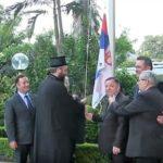 Proslava Dana državnosti Srbije u Sidneju