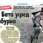 Intervju naše urednice Ivane Nikolić za Vesti!